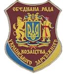 chevron_obednana_kozatska_rada