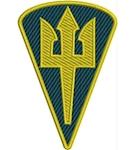 Shevron Komanduvannya morsʹkoyi pikhoti