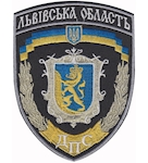 Shevron_DPS_Lvivska_oblast