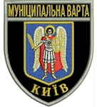 Shevron_municipalna_varta_kiyv
