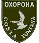 Shevron_ohorona_costa_fontana