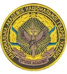 Shevron_nacionalna_akademiya_ngu_mech