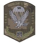 95_aeromob_brigada_zifra