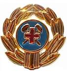 Эмблема горноспасатели