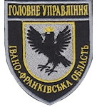 shevr_golupr_ivano_frankavskaya_obl