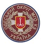 "Chevron ""Одеський округ МГО КЗ"""