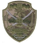 okrema_28_mehaniz_brigada