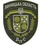 Shevron_DPS_Vinnytska_oblast