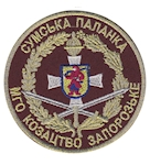 sum_palanka