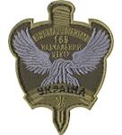 169_navchalnyj_tcentr_vidvaga_virnist