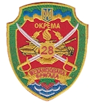 okrema_28_mehaniz_brigada_red