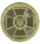 Chevron службы безопасности Украины (круг)