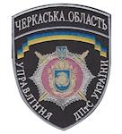 Shevron_dpts_cherkaskaya_obl