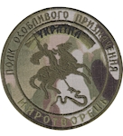polk_mirotvorets_mult