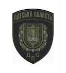 Shevron DPS Odes'ka oblast'