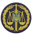 shevron_viyskova_prokuratura_krug