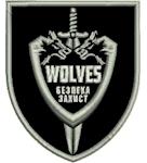 Shevron_wolves