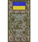 shevron_zaglushka_okrema_16_brigada