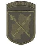 Shevron_obednani_sili_oliva