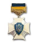 medal_krest_wayt