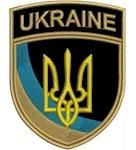 "Shevron ""Ukraine"""