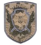 viyskova_prokuratura_zifra_1