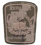 shevron_kadetskiy_korpus