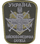 shevron_ukraina_viyskovo_medichna_slugba