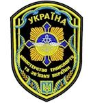 ministerstvo_transportu_ta_zviazku
