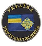 shevron_Ukrtransbezpeka_flag