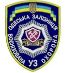 Shevron_uz_ohorona