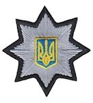 Kokarda_Poliziya_black_zvezda