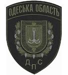 Shevron_odessa_dps