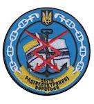 Shevron_zagin_radioelektronnoi_borotbi