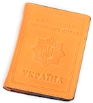 Обложка-портмоне для  работников МВД (c файлами) (Артикул  9131)