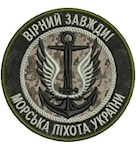 shevron_virniy_zavgdi_morska_pixota2