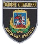 shevr_golupr_kievska_oblast
