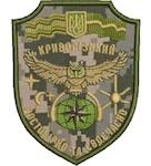 shevron_krivorizkiy_ds