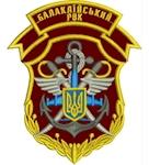 Shevron_Balakliyskyy_RVK