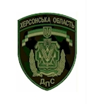 Shevron_DPS_Khersonska_oblast