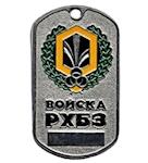 geton_viyska_rxbz