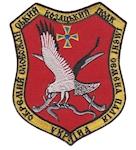 "Chevron ""Окремий слобожанський козацький полк ім.С.Палія"""