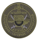 Shevron_obednani_sili_otu_oliva