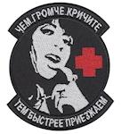 shevr_gromko_krichim_black