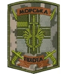 Shevron_Morska_pikhota_ORB_mech_kryla