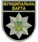 Shevron_municipalna_varta