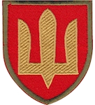 shevron_raketni_viyska