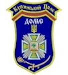 "Chevron ""Купянский полк ДОМС"""