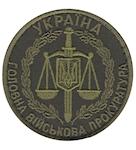golovna_viyskova_prokuratura_oliva
