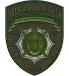 Shevron_dpts_cherkaskaya_obl2